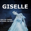 affiche GISELLE -
