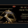 affiche New Year Eve - The Queen Victoria