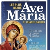 affiche LES PLUS BEAUX AVE MARIA - CHANTS SACRES