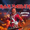 affiche IRON MAIDEN: BUS LILLE + CARRE OR - PARIS DEFENSE ARENA